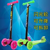 儿童滑板车三轮车四轮宝宝滑滑车踏板车2-3-6-15岁闪光轮扭扭车