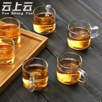 普洱花茶功夫茶具喝茶小杯子6只装家用迷你带把玻璃茶杯茶碗套装