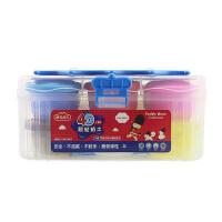 晨光泰迪珍藏4D超轻粘土12色收纳盒QKE03951当当自营