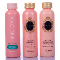 日本资生堂(Shiseido)玛宣妮洗发水护发素沐浴露旅行装3件套 5008
