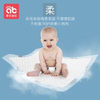 拉婴儿隔尿垫一次性防水透气隔夜护理垫大号大不可洗夏天