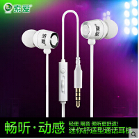 索爱 SA-L902 通话手机耳机 超强低音 立体声入耳式耳机抗缠绕