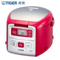 TIGER/虎牌 JAI-G55C迷你电饭煲1人-2人日本原装进口智能小可预约
