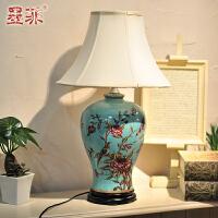 墨菲香啼西岸欧式台灯陶瓷家居时尚创意简约客厅卧室书房装饰灯具