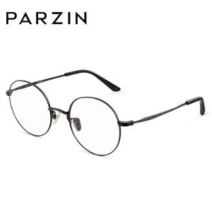 帕森时尚光学眼镜架金属镜框幼圆平光复古近视眼镜 2018新品15734