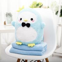 爱古德可爱企鹅抱枕被子两用毯子办公室午睡枕头汽车靠垫被1