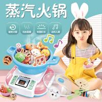 【跨品牌2件5折】儿童过家家厨房玩具火锅 亲子玩具火锅大乐 训练筷子玩具礼物