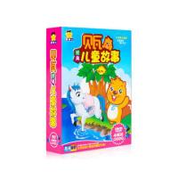 正版经典早教宝宝启蒙贝瓦儿童话故事 高清DVD动画视频光盘碟片