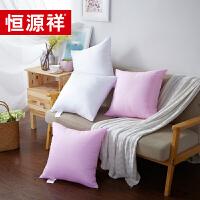 恒源祥靠垫芯全棉纯色抱枕芯床头靠背垫沙发飘窗软枕头护腰枕芯子