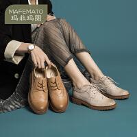 玛菲玛图牛津鞋女2020春季新品原宿日系英伦风女鞋雕花布洛克鞋牛皮单鞋女17008-5