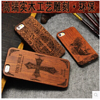 高端大气实木雕刻手机壳 iphone5s个性保护壳 苹果5超薄木质外壳