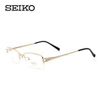 精工 质感纯钛 半框眼镜架 商务型眼镜框 近视眼镜 眼镜 HT1094
