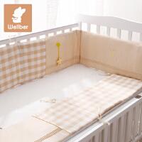 威尔贝鲁 婴儿床床围 宝宝春夏床品婴幼儿三明治网眼透气弹性防撞
