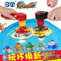 三宝超变战陀陀螺玩具新款合体升级版儿童男孩拉线旋转坨螺战斗盘