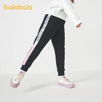 【2件6折价:83.9】巴拉巴拉童装女童儿童裤子运动裤2021新款秋季中大女童甜酷洋气潮