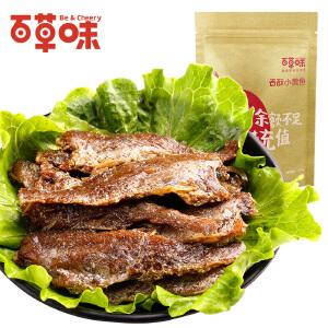 【百草味-香酥小黄鱼200g*2袋】休闲零食小黄鱼干 即食小吃鱼片