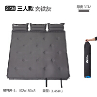 牧高笛自动充气垫户外帐篷睡垫气垫床午睡三人防潮垫露营地垫厚度3