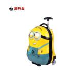 ZY儿童旅行箱包套装 神偷奶爸 卑鄙小黄人 书包 儿童拉杆箱包