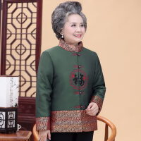 奶奶棉衣中老年人冬装女外套加绒加厚上衣妈妈装喜庆福字棉袄短款 1XL 建议85-105斤