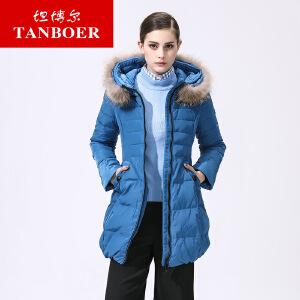 坦博尔冬装新款羽绒服女中长款修身时尚连帽毛领羽绒服外套TB7680
