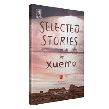 Selected Stories by Xuemo(雪漠小说精选)(精) 代表雪漠文学水平**的四个短篇小说,首次集结翻译成英文