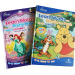 迪士尼英语单词翻翻书(全2册)
