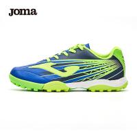 JOMA荷马儿童足球鞋TF碎钉短钉女男大童小学生足球鞋青少年运动鞋