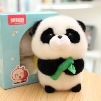 熊猫公仔玩偶毛绒玩具可爱超萌仿真*女友布娃娃小号女孩女生