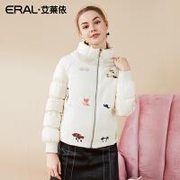 ERAL/艾莱依冬装韩版刺绣短款立领修身保暖羽绒服女衣2047D