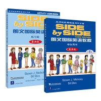 朗文国际英语教程(1)附练习册(新版)
