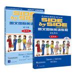 朗文国际英语教程(1)附练习册(新版)100册以上团购请致电:400-106-6666转6