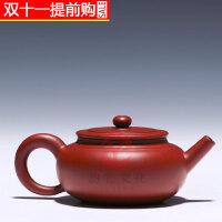 宜兴原矿朱泥大红袍球孔双线紫砂壶茶壶茶具礼品定制LOGO