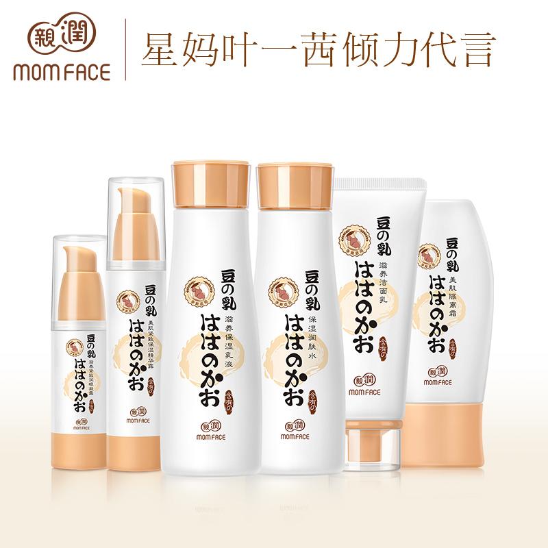 亲润 豆乳深层保湿六件套 孕妇护肤品 面部护理 孕妇护肤套装