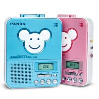 赠清洗磁带!熊猫F322 450秒复读机磁带复读机 五级变速 智能充电收录机 录音机 复读播放机 同步步高复读机功能一