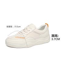 小熊鞋新款网红【厚底增高】女士老爹鞋智熏休闲鞋百搭系带运动鞋