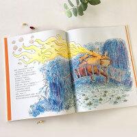 【精装硬壳】小龙喷喷恋爱了 父爱 情感表达 儿童绘本故事书2-3-6岁幼儿园宝宝 绘本国外获奖 经典故事书籍儿童图书我