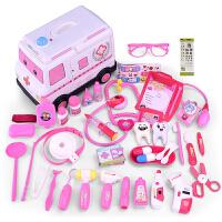 【跨度2件5折】儿童玩具过家家仿真医生玩具女孩3-4-5-6岁救护车医疗箱打针听诊器视力检查