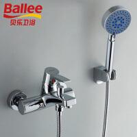 【货到付款】贝乐BALLEE 3703-4 五功能出水花洒浴缸龙头 淋浴器四件套 明装