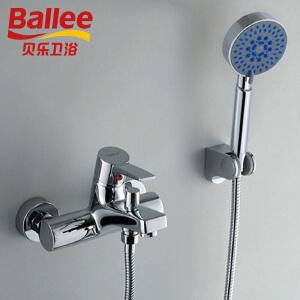 贝乐BALLEE3703-4五功能出水花洒浴缸龙头淋浴器四件套明装