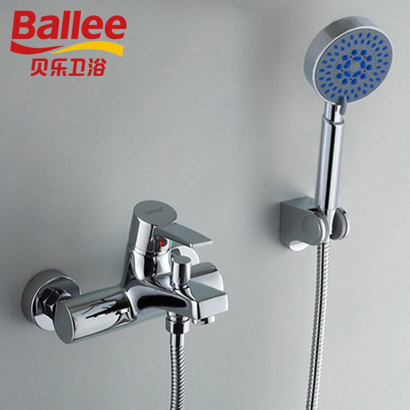 【满200减100】贝乐BALLEE 3703-4五功能出水花洒浴缸龙头淋浴器四件套明装
