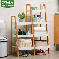 木马人卫生间置物架浴室收纳厕所洗衣机马桶架子洗手间壁挂免打孔
