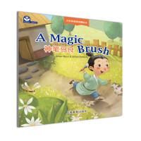 书名A Magic Brush 神笔马良