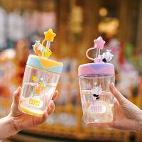 乐扣乐扣吸管杯网红水杯可爱便携少女儿童杯子带盖牛奶杯