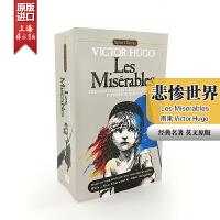 经典名著 悲惨世界 Les Miserables (Signet Classics)维克多雨果