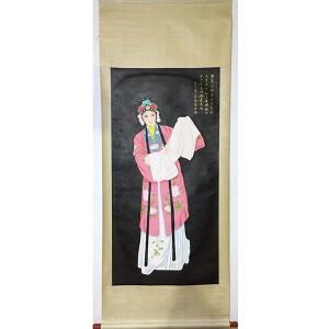 中国京剧表演艺术大师 梅兰芳 《人物》PYQ
