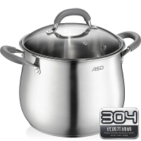 爱仕达汤锅ASD 22CM营养炖锅304不锈钢汤锅 深汤锅煮锅焖烧锅锅具QD1722H