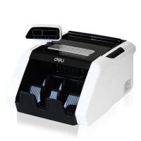 新版人民币验钞机 得力3909A 全智能点钞机 验钞机 带防伪功能 银行专用语音点钞机