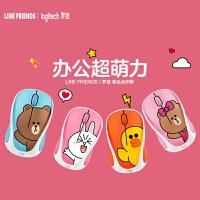 罗技 (Logitech )LINE FRIENDS 无线鼠标 可爱鼠标送女生生日礼物
