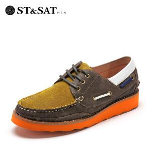 星期六男鞋(ST&SAT)牛皮轻便透气时尚休闲鞋SS51128908