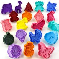 3D立体弹簧按压式曲奇饼干模具动物卡通DIY饼干压模翻糖烘焙工具